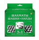Шахматы, шашки, нарды в коробке + европодвес с полями